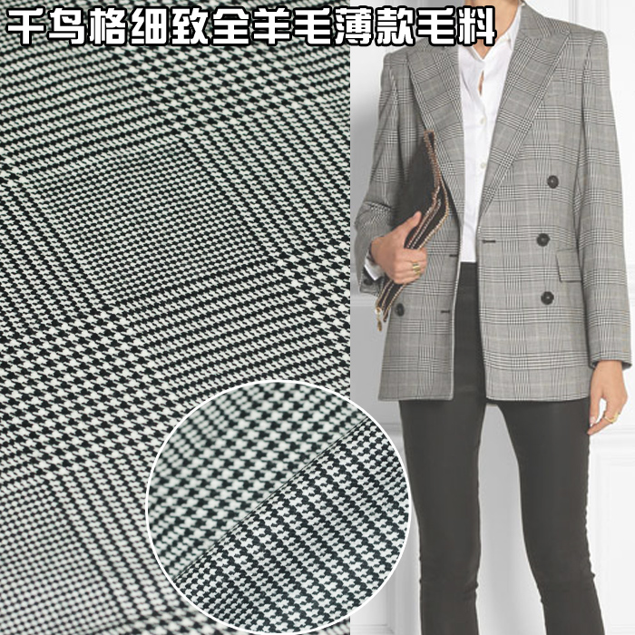Autumn and winter clothing cloth high grade meticulous font b chequered b font Plover wool pants