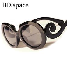 The new children's baby sunglasses kids sunglasses fashion eyewear clouds yurt round box sunshades eye