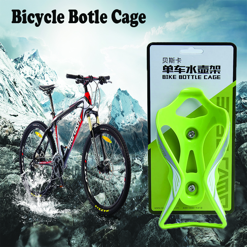 Colorful Stretchable Carbon Bottle Cage Molding Bike Carbon Water Bottle Cage Easy Install Customizable Bicycle Bottle Holder(China (Mainland))