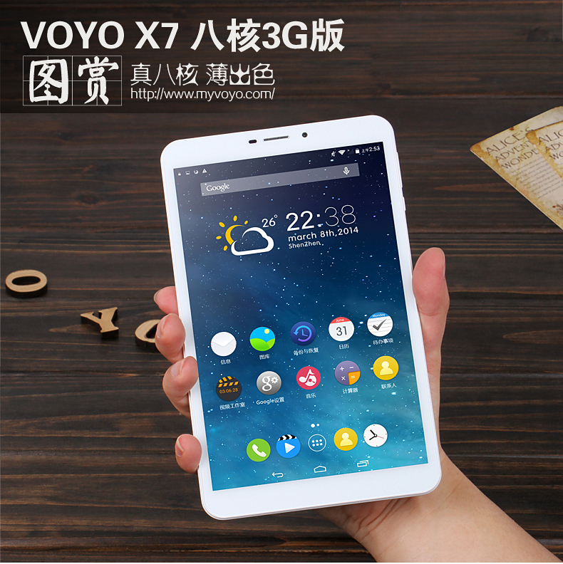 Cheap 8 inch Android tablet dual camera sim MTk8392 Octa core tablet with 3g phone call