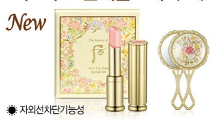 After the whoo tong yan lip balm moisturizing spf10 clinched moisturizing sunscreen handle mirror