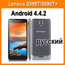 Original Lenovo S8 S898T+ Mobile phone 5.3IPS 1280x720 MT6589T Quadcore1.5G 1GRAM 8GROM Android4.4.2 13MP Russion(China (Mainland))
