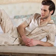 100% Spun Silk Men's Sleep & Lounge Dobby Pajamas sleepwear nightclothes  nightdress nightgown nightshirt set top and bottom(China (Mainland))