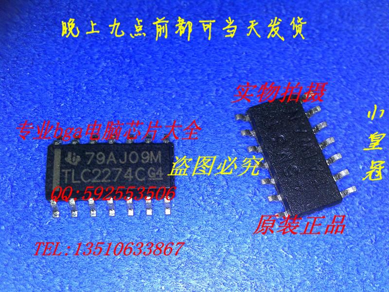 50 ШТ. TLC2274CDR TLC2274C SOP14 Новая Гарантия Качества пятно  мебельная заглушка kreg кедр 50 шт p cdr