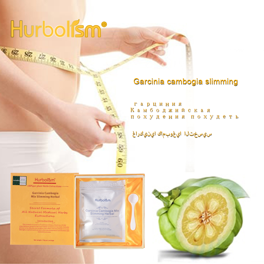 slimming garcinia ingredients