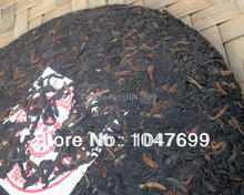 Free shipping Ripe puer tea 357g of red seal Black Tea puerh slimming tea Beauty health