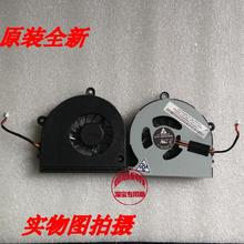 The new FOR TOSHIBA Satellite P775 P770 P775-S7100 laptop cooling fan