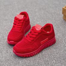 Модная женская обувь женские повседневные комфортные кеды на амортизирующей ЭВА подошве обувь на подошве всесезонная обувь лидер продаж(China)