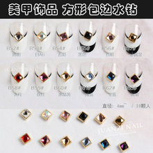 New design Japanese Style 4mm Square Hemming Nail Diamond Alloy 3D nail art decoration