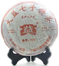 7572 Menghai Dayi  Puer Tea  Ripe Cake 357g Free Shipping!