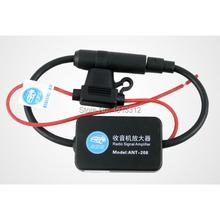 Car Antenna Fm Antenna Amplifier Booster Radio Free Shipping