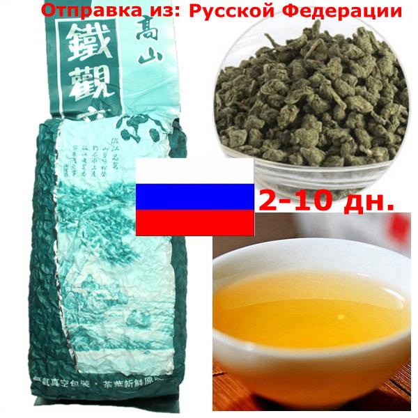Ginseng oolong tea 1kg tieguanyin 1000g ginseng milky oolong tea tieguanyin oolong tea 500g 2 milky