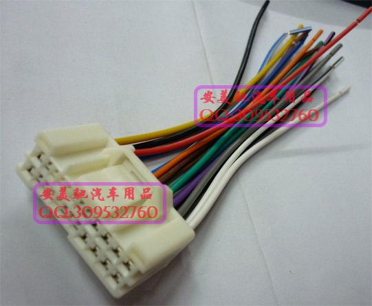 Free shipping Modern nf KIA car audio line car cd power cord plug intraluminal(China (Mainland))