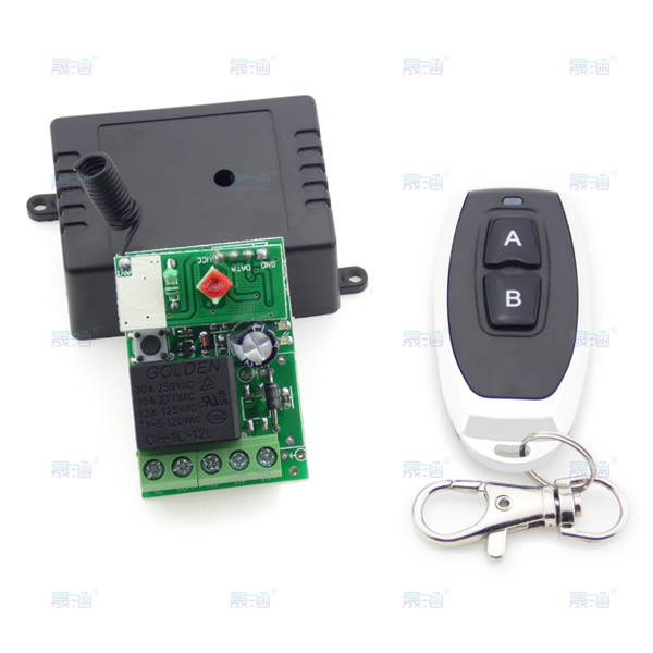 DC 12V single channel wireless remote control switch + Metal two-button wireless remote control (button graphic: Black A / B)(China (Mainland))