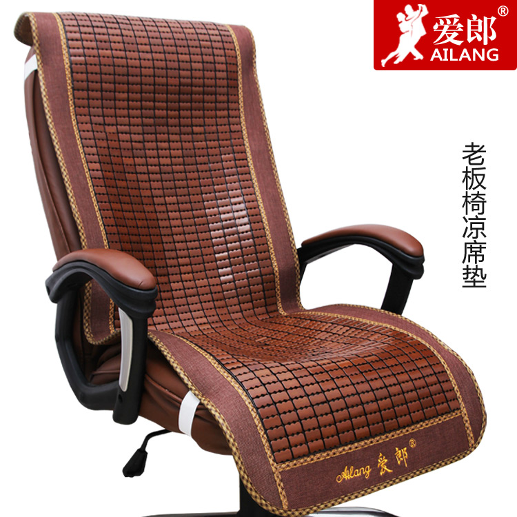 mahjong mat cushion computer chair cushion summer cushion