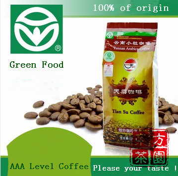 New 2013 220g Pure Black Organic Coffee Yunnan Small Grain Slimming Coffee Beans Cooked Beans 3A
