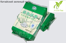 2014 hot sale Green Coffee 100pcs tea bag green coffee tea Loss Weight Health Care Product