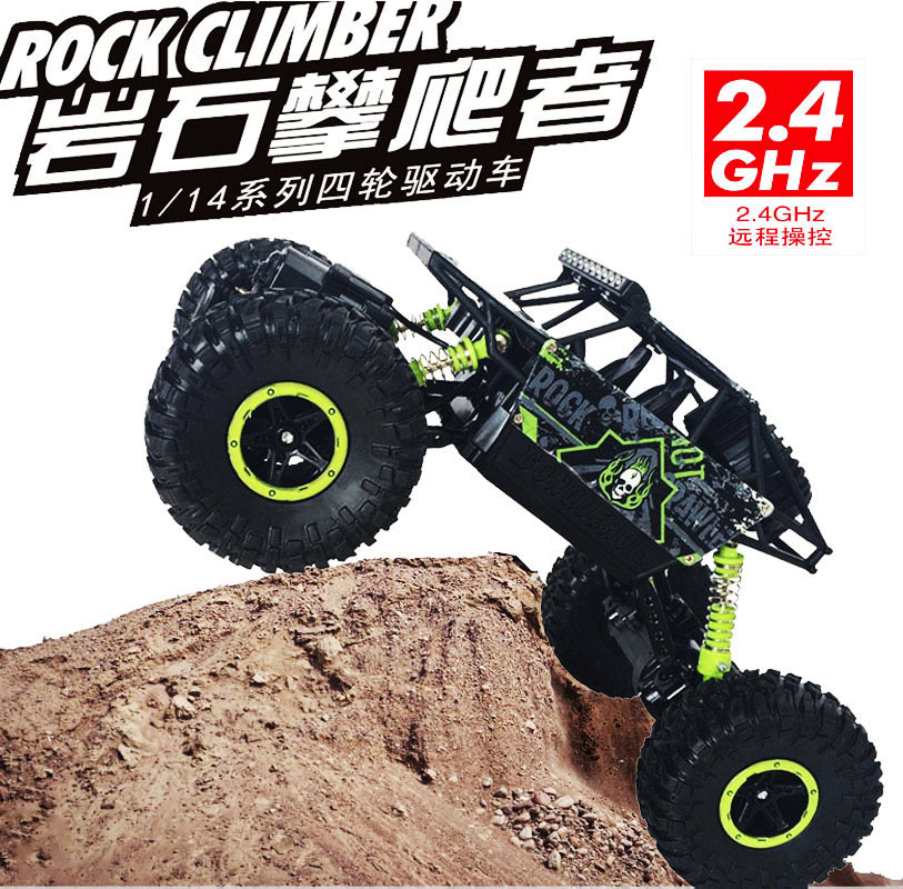 1/18th 2.4Ghz electric hot rc toy cars remote control model cars 4wd 4x4 rc rock crawler rtr(China (Mainland))