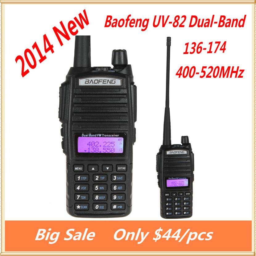 2Set!2014New Baofeng UV-82 Dual Band VHF 136 - 174MHz / UHF 400 - 520 MHz FM Transceiver Walkie Talkie Baofeng Two Way Radio(China (Mainland))