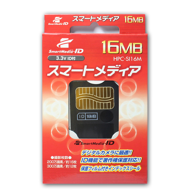 16MB memory card Old camera Smart Media card 16M Flash Media SmartMedia card(China (Mainland))