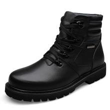 38-48 Plus Size Men Boots Genuine Leather Ankle Boots Men Winter Boots Warm Shoes Fur Black US11 US12 US13 US14(China (Mainland))