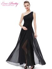 Borgogna prom dresses mai abbastanza sexy lungo maxi elegante dimagrisce alla moda brillante di lunghezza del pavimento HE09905 prom dresses 2016(China (Mainland))