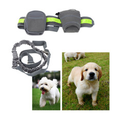 Running Leash For Pets Dog Lead Rope Elastic Waist Belt Strap Traction Rope Pets Leash With Water Bottle Holder + Dog Treats Bag(China (Mainland))