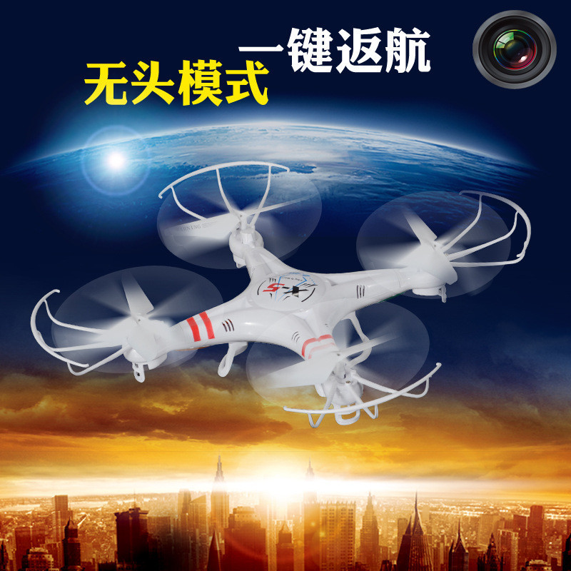 Drone With Camera 2.4G RC Helicopter Remote Control Toys Flying Camera 4CH 6Axis Radio Control RC Quadcopter(China (Mainland))