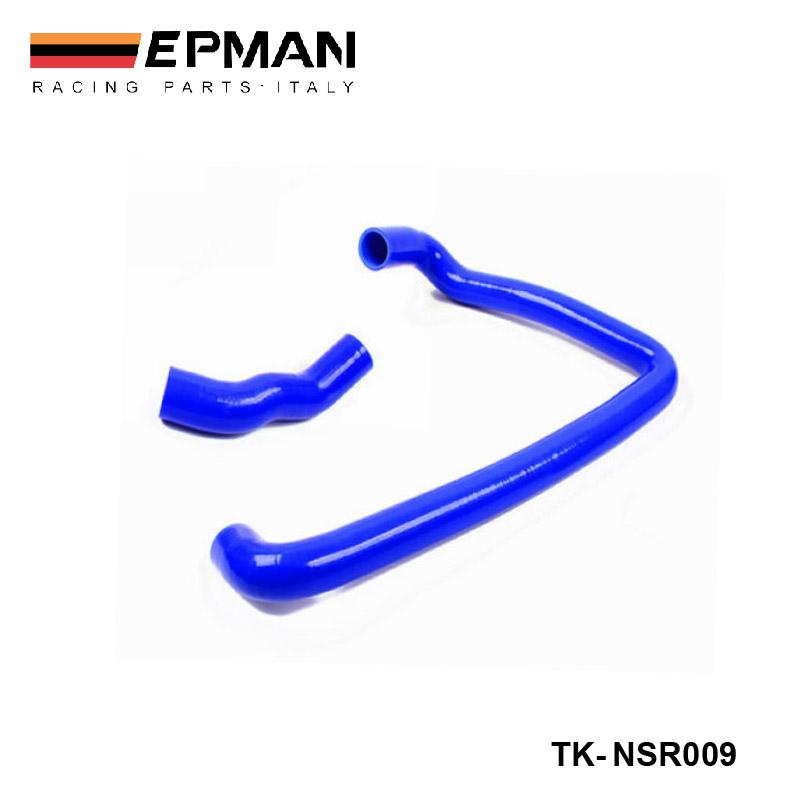 EPMAN-Racing Silicone turbo intercooler Radiator hose kit 2pcs For Nissan Fairlady Z32 300ZX VG30DET (2pcs) TK-NSR010(China (Mainland))