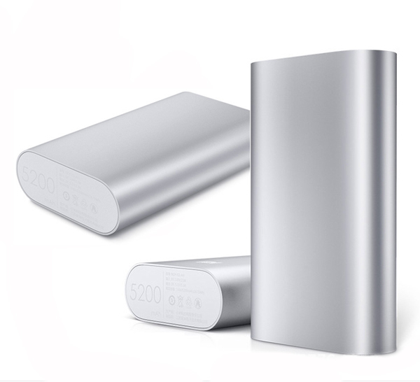 2016 New Silver External Battery Charger 5200mah Power Bank 18650 Powers Mobile Powerbank for iPhone Xiaomi HTC