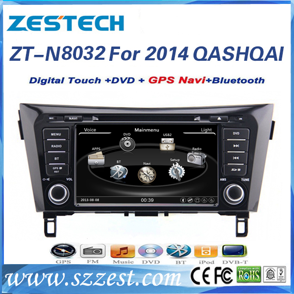 with Free Shipping car audio system for nissan qashqai dvd gps unit factory wholesale price(China (Mainland))