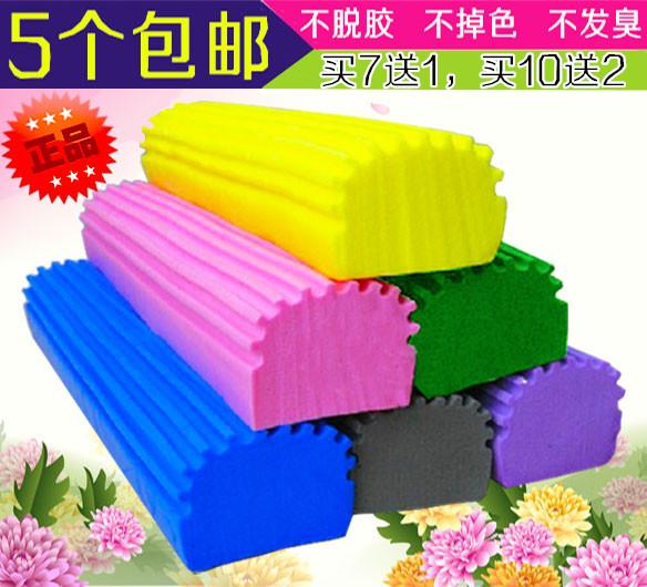 Pva mop head super absorbent sponge folded wringing mop sponge replacement general mop head(China (Mainland))