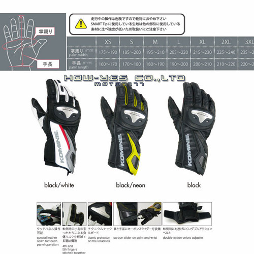2014 new style KOMINE GK149 motorcycle racing gloves crossing knight gloves leather 4 colors M L XL XXL
