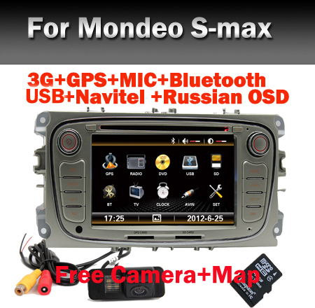 how to fix bluetooth in 2008 ford mondeo