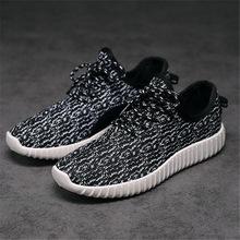 2016 New Men&Women Casual Shoes Fashion yeezy Shoes Breathable Black Lace-up Flat Shoes men shoes women Plus Size 36-44 No Logo(China (Mainland))