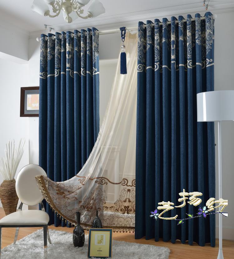 Cortinas de color azul marino compra lotes baratos de cortinas de color azul marino de china - Cortinas azul marino ...
