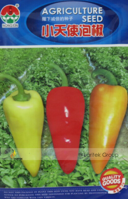 Mixed Hot Pickled Pepper Seeds, 1 Original Pack, Approx 300 Seeds / Pack, Rare Heirloom Hot Chili Vegetables #NX050(China (Mainland))