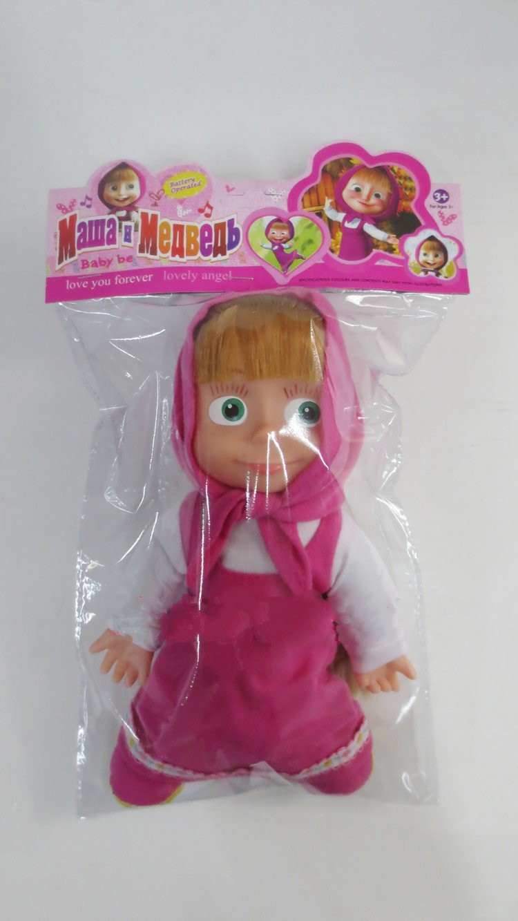 New Baby Girl Gift Masha And Bear Figure Toys Musical Russian Doll Masha orso Bambola Interactive Toys Boneca Baby AliveKid Gift(China (Mainland))
