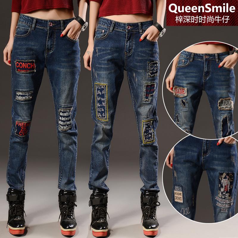 Promoci n de abajo jean compra abajo jean promocionales for Agujeros femeninos