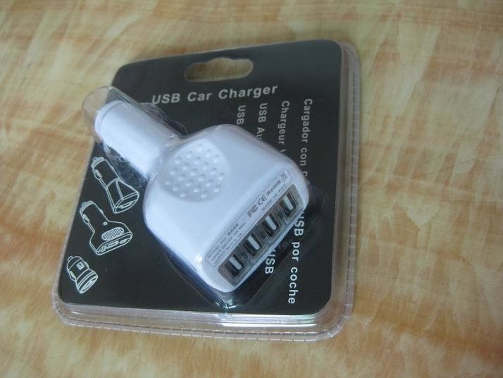 4 USB Port White Car Charger Adapter Auto Power For Apple iPod, for iPhone, MP3 MP4 + High quality + Free shipping 20140422-11(China (Mainland))