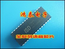 Py DIP ISD4002-120-28 new original voice IC can provide invoice invoice--HTDZ2 - Huiteng ELECTRONIC CO.,LTD store
