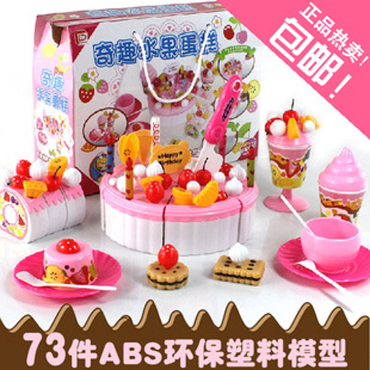 Children play house toys 73 kitchen cookware set fruit for Kitchen set cake