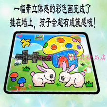 16K yellow background sand painting with a sand painting sand painting children graffiti painted plastic suits wholesale 10/bag(China (Mainland))