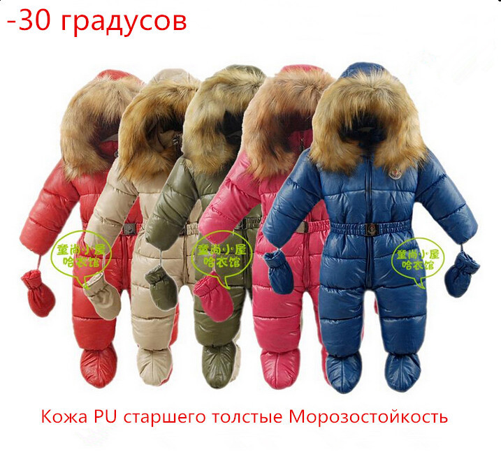 Russia Pu: Russia Winter Clothing For Newborns Baby Cotton PU Thermal