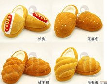 Novelty Items  4design Soft Plush Bread Shoes Home Warm Bread Slippers(China (Mainland))