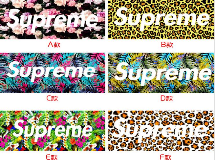 Supreme Logo Leopard Compare prices on supreme leopard towel- online ...