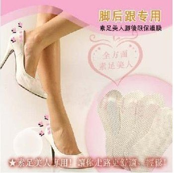 Heel Non Skid no slip Small High Heel shoes Sole Grips pads Cushion Protector Grips Liner Dance 10 pairs