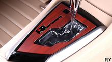 Car gear panel glove box panel glass frame panel ABS Chrome Mahogany color deccrative trim for