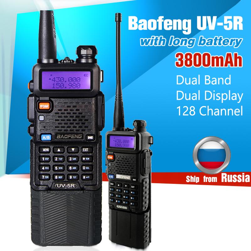Baofeng UV-5R 3800 Walkie Talkie 5W Dual Band Radio UHF 400-520MHz VHF 136-174MHz UV 5R Two Way Radio portable Walkie Talkie(China (Mainland))