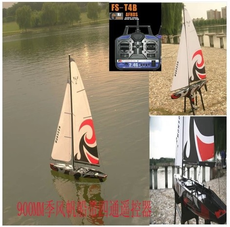 Large Scale Remote control sailboat 1 meters full set model power Outdoor Athletic fast Rc Boats Gift Boat Free Shipping(China (Mainland))